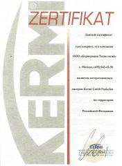b_330_240_16777215_00_images_sertifikat_KERMI_.jpg