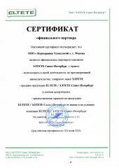 b_330_240_16777215_00_images_sertifikat__.jpg